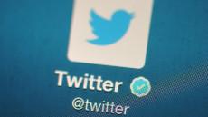 Social Media Site Twitter Debuts On The New York Stock Exchange
