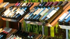 vin romanesc 30 oct