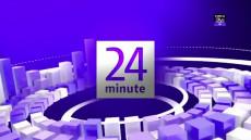 24 de minute generic