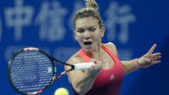2015 China Open - Day 2