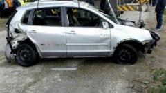 masina cazuta