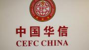 A CEFC logo is seen at CEFC China Energy's Shanghai headquarter in Shanghai