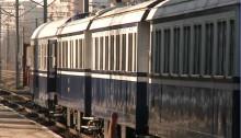 tren regal