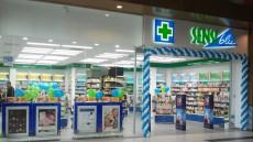 seinsiblu farmacie FB