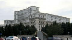 palatul parlamentului casa poporului - captura digi24