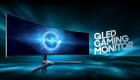 monitor-gameri-samsung