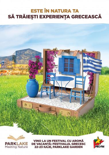 ParkLake-Greek-Festival-web