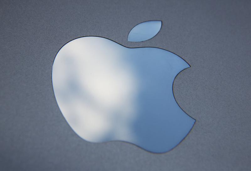 APPLE PROFIT RECORD GETTY