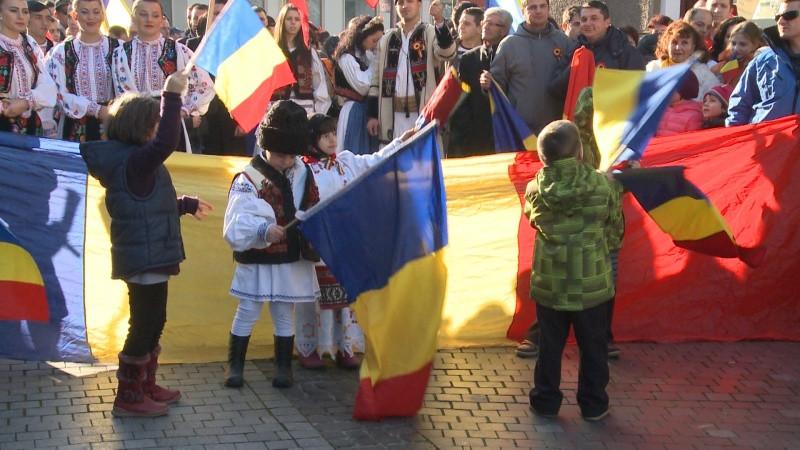 1 decembrie Oradea