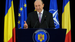 traian basescu 3 octombrie - presidency.ro