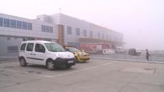 AEROPORT CLUJ CEATA