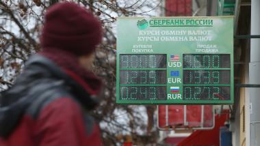 Curs de schimb rubla Rusia - Guliver GettyImages