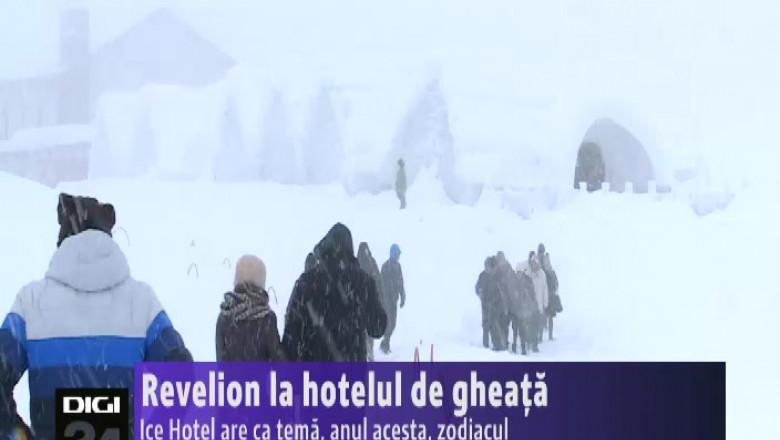 HOTEL GHEATA