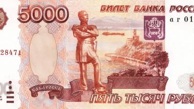 rubla bancnota wikipedia-1