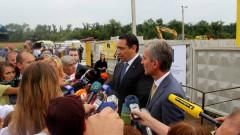 inaugurare gazoduct iasi-ungheni - fb leanca 1