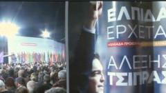 grecia alegeri