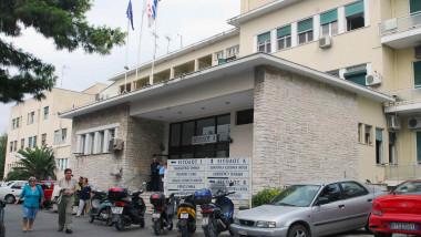 Spital Corfu Grecia - GuliverGettyImages