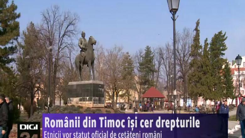 250215 TIMOC
