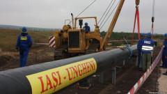file gazoduct iasi ungheni