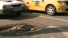 groapa asfalt bucuresti