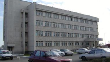 Spital-CF