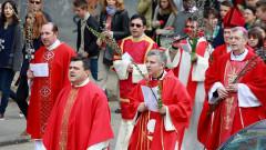 procesiune catolica florii facebook