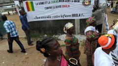 ebola boala mediafax 1