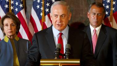 netanyahu benjamin premier israelian - mfax