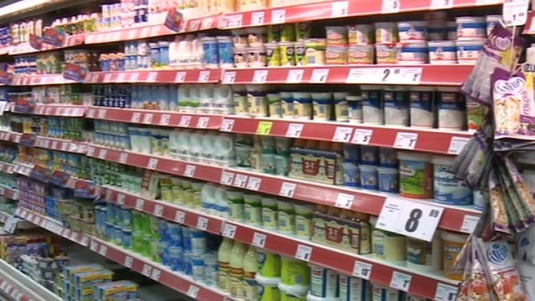 raft supermarket
