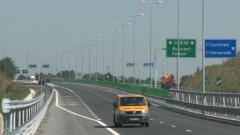autostrada soarelui captura tv