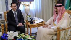 ponta rege saudit-1