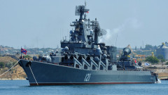 NAVE RUSIA 22