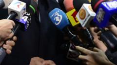presa ziaristi jurnalisti mass media