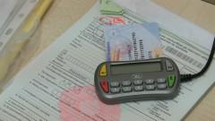 aparat activare card