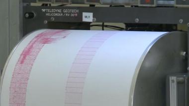 seismograf infp - captura digi24