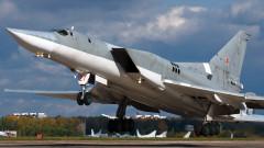 Russian Air Force Tupolev Tu-22M3 Beltyukov - wikipedia