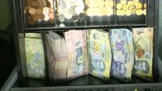 bani in casa
