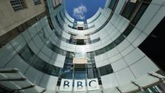 bbc sediu facebook