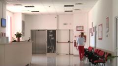 hol clinica privata