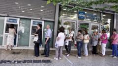 grecia coada bancomat 1007 GettyImages-479674340