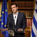 alexis tsipras discurs 1 iulie GettyImages-479130350-2