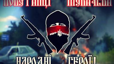 sectorul de dreapta ultranationalisti ucraina - fb 1