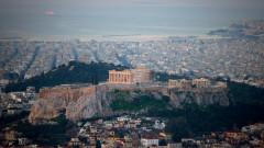 Acropole Atena grecia GettyImages-462254118 07072915