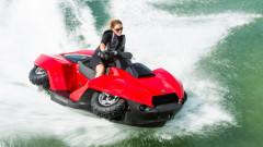 Gibbs-Sport-Amphibian-superyacht-toy-QUADSKI-in-action facebook