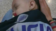 bebe policia