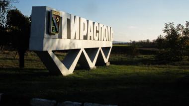 Chișinăul se opune participării trupelor ruse la parada de la Tiraspol