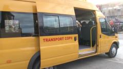 microbuz scolar 1
