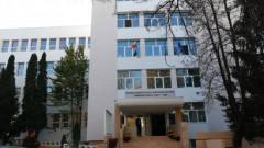 scoala postliceala sanitara de stat grigore ghica voda iasi - foto FACEBOOK - 03 08 2015