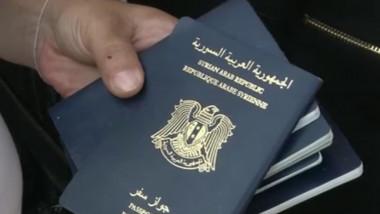 pasapoarte siria - captura