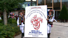 parada catalina 3
